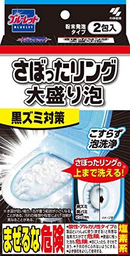 ブルーレット さぼったリング大盛り泡 黒ズミ対策 こすらず泡洗浄 2包