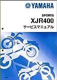 ヤマハ XJR400/XJR400R/XJR400R2(4HM/4HM1-4HMD) サービスマニュアル/整備書/基本版 QQS-CLT-000-4HM