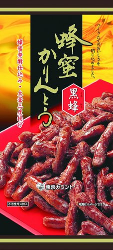 東京カリント 110g蜂蜜かりんとう 黒蜂 110g×12袋