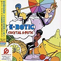 Cocktail by E-Rotic (2003-07-09)