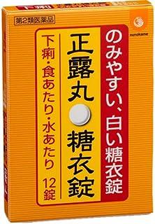 【第2類医薬品】ニッシン正露丸糖衣錠