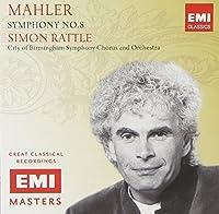Mahler: Symphony No. 8 (2010-10-12)
