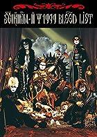 聖飢魔II / 1999 BLOOD LIST ~「元祖」極悪集大成盤~(バンド・スコア)