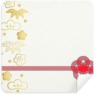 DIYthinker Golden Sakura Geometry Flowers Pattern Glasses Cleaning Clo...