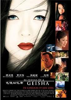 Memoirs of a Geisha Movie Poster (27 x 40 Inches - 69cm x 102cm) (2005) Chinese -(Ziyi Zhang)(Ken Watanabe)(Kôji Yakusho)(Michelle Yeoh)(Kaori Momoi)(Youki Kudoh)