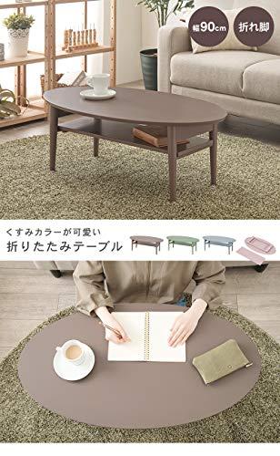 萩原ローテーブル折りたたみテーブル棚付き【完成品】一人暮らしコンパクト幅90モカブラウンVT-7969MB