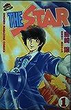 THE STAR 1 (少年マガジンコミックス)