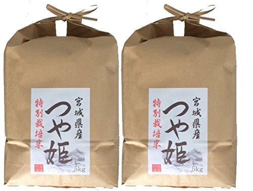 みのライス 【 精米 】 宮城県産 特別栽培米 つや姫 10Kg(5kg×2) 令和2年産