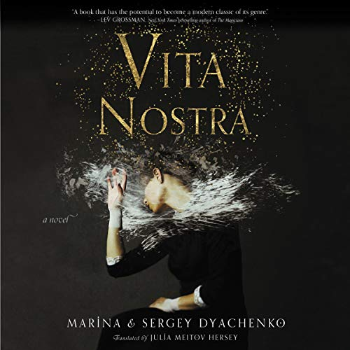Vita Nostra [Our Life] audiobook cover art