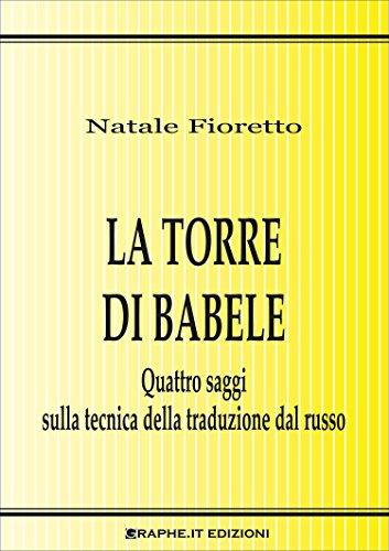 La torre di Babele: Quattro saggi sulla tecnica della traduzione dal russo (Techne [saggistica]) (Italian Edition)