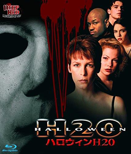 Jamie Lee Curtis - Halloween H20 Twenty Years Later [Edizione: Giappone] [Italia] [Blu-ray]