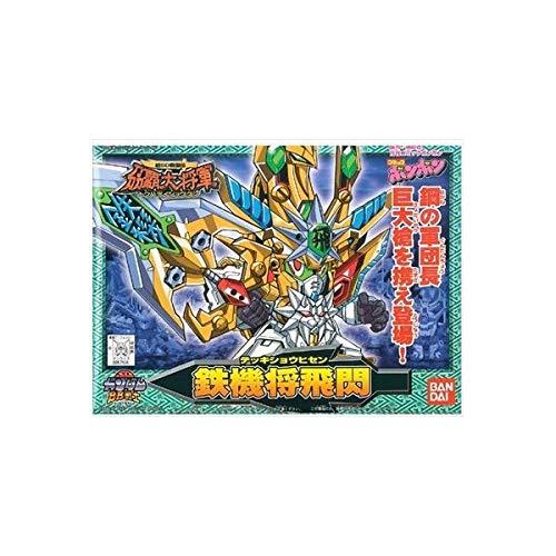 TEKKI SHOHISEN SUPER SD SENGOKU DEN TOUHA DAI SHOGUN (japan import)