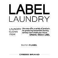 Stylish-Laundry-label『スタイリッシュ調・ランドリーラベル』ラベルのみ
