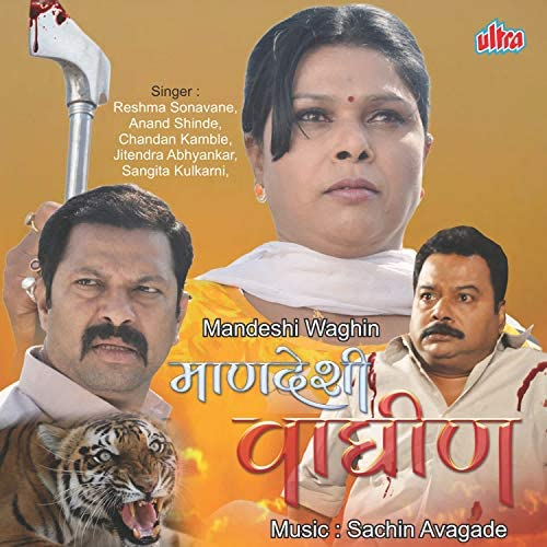 Sachin Avagade