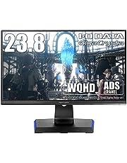 アイ・オー・データ ゲーミングモニター 23.8インチ GigaCrysta RPG向き WQHD ADS HDMI×3 DP×1 リモコン付 高さ調整 回転 日本メーカー EX-LDGCQ241DB