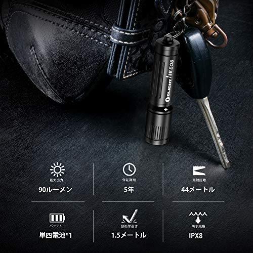 OLIGHT(オーライト)『i3EEOS懐中電灯』