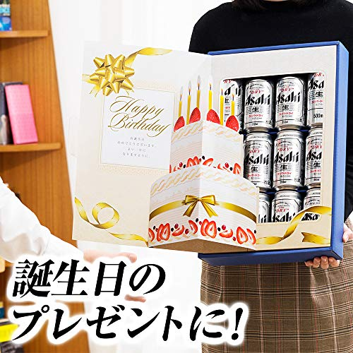 【ギフト】アサヒスーパードライ誕生日ギフトセット(AS-BG)[350ml×10本,500ml×2本][ギフトBox入り]