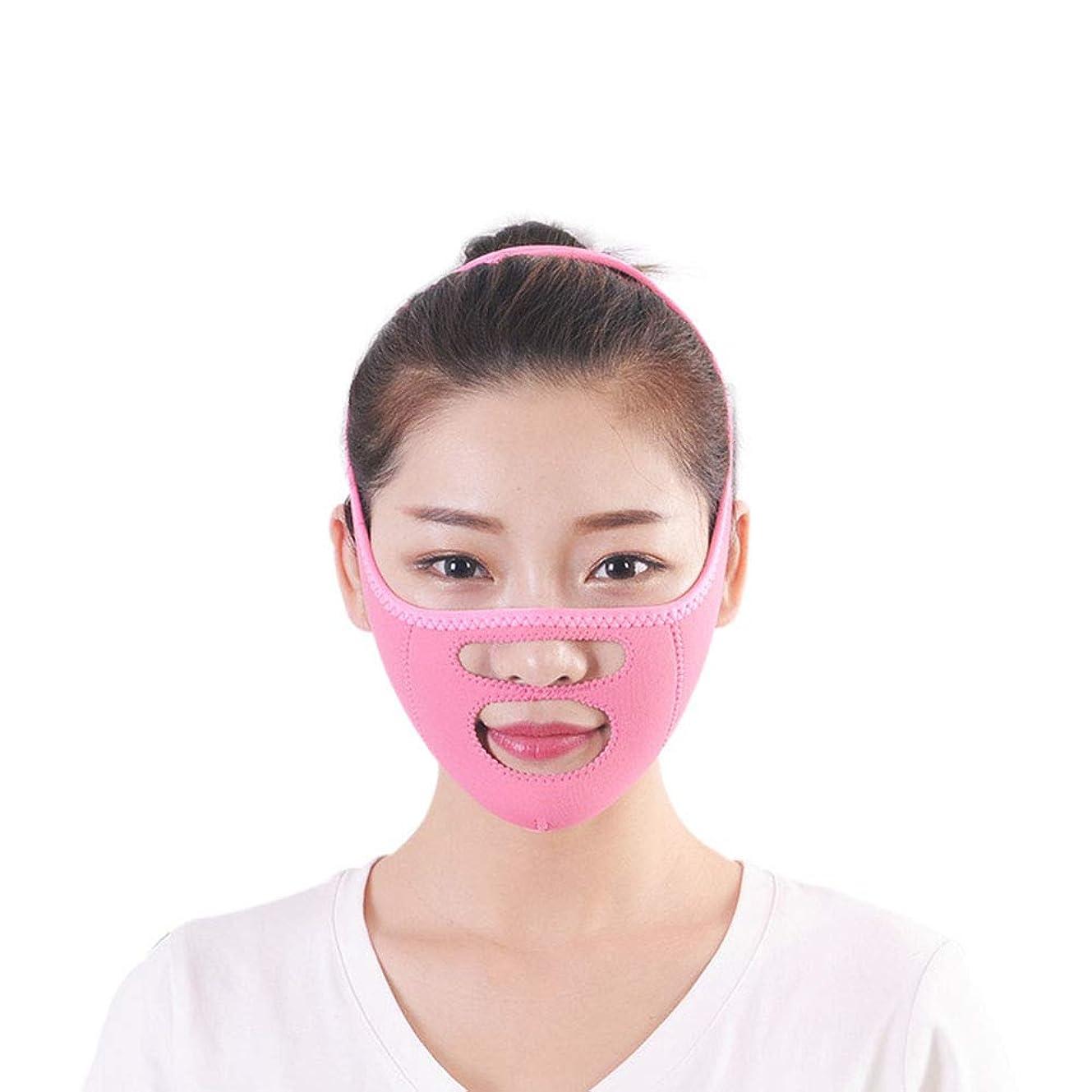 浸すチャップ経験者二重あごの顔の減量の緩和を改善するためのフェイスリフティングアーチファクトマスク、ビームフェイス包帯/小型Vフェイスリフティングタイト補正,Blue