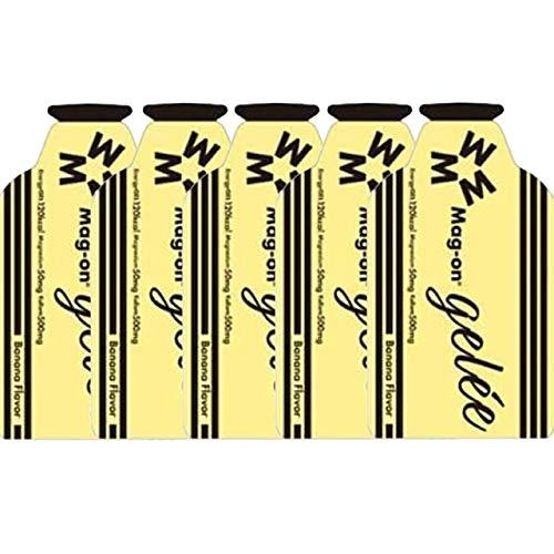 Mag-on マグオン エナジージェル バナナ5個セット (オリジナル補給食説明書付)【sotoasoオリジナルセット トレイルランニング マラソン 自転車 トライアスロン 行動食 補給食】