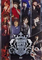 MARINE SUPER WAVE LIVE DVD 2013