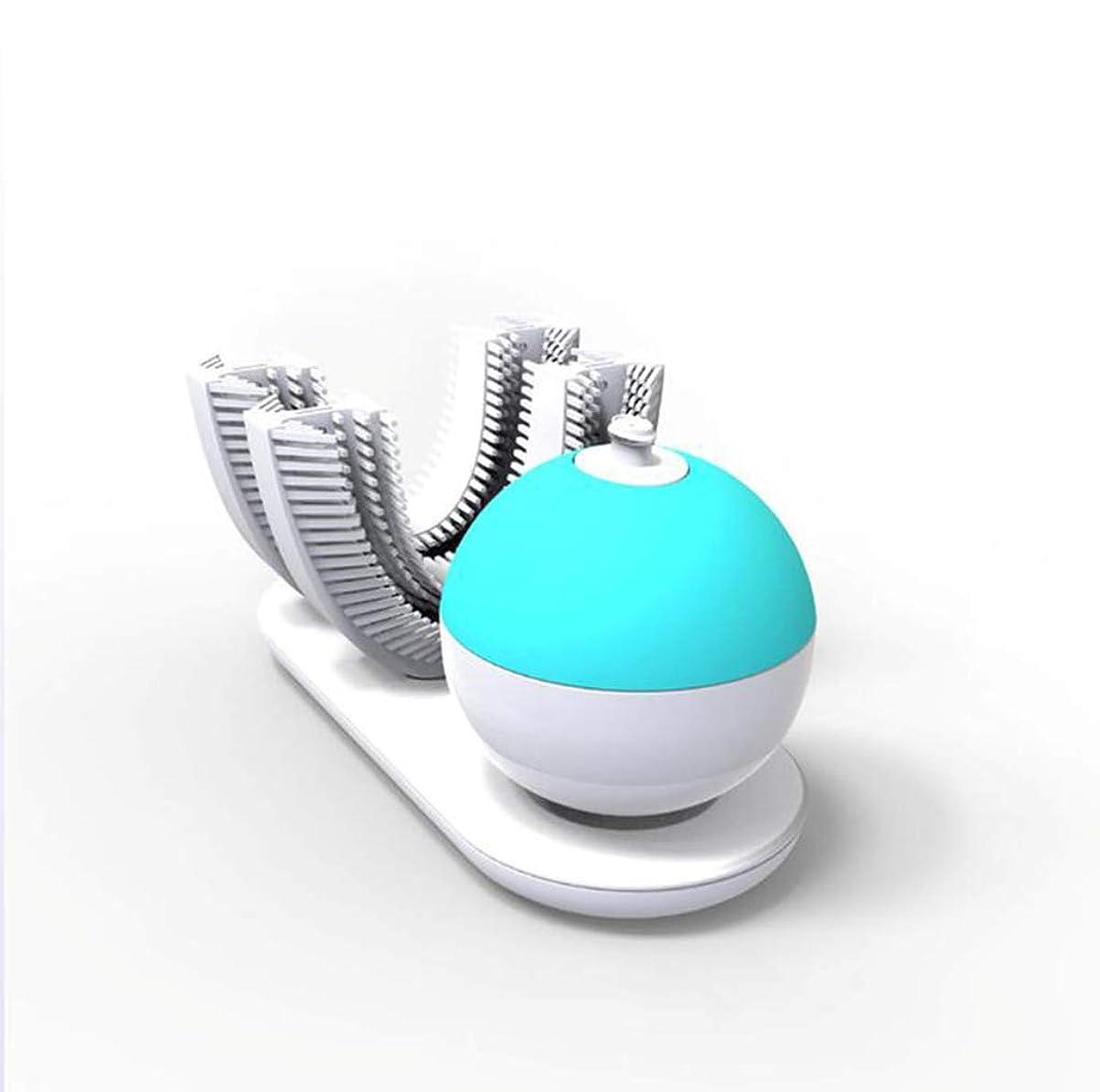 泣く牛故意に360度自動歯ブラシ、電動歯ブラシ、ビジネスの人々に適したワイヤレス充電式