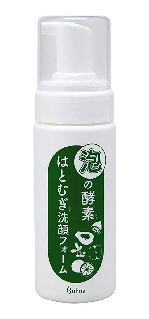 雑草粘着性キャップビューナ 泡の酵素はとむぎ洗顔フォーム 無香料 無着色 肌に優しい 保湿 しっとり