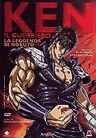 Ken Il Guerriero - La Leggenda Di Hokuto [Italian Edition]