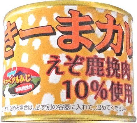 豊富町名産・蝦夷鹿肉入り【きーまカレーえぞ鹿挽肉10%使用190g】