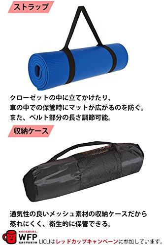 ヨガマット10mm【トレーニングマットストレッチマットとしても】LICLI滑り止め厚手ヨガマット「筋トレエクササイズヨガ用大きいマット」「ストラップケース付き」11カラー
