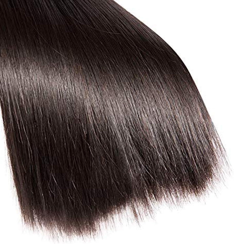 Cheveux brésiliens de 8 pouces directeHommest allongés
