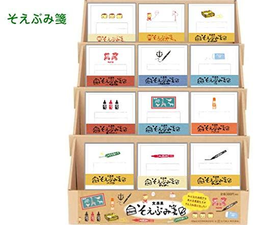 そえぶみ箋+封筒 文具メーカーコラボ!12種セット!