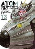 アトム ザ・ビギニング(13) (ヒーローズコミックス)