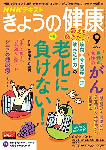 放送 協会 日本