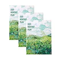 美しく A42021年のノートブック毎月の毎日の時間管理の計画パーソナルジャーナル* 3友人や家族に渡すことができるノートブック ギフトとしてもお使いいただけます (Color : Green*3)