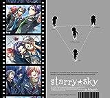 プラネタリウムCD&ゲーム『Starry☆Sky~in Winter~』 初回限定版