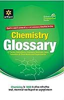 Chemistry Glossary