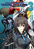 Muv-Luv Alternative Total Eclipse rising - Vol.3 (Dengeki Comics) Manga