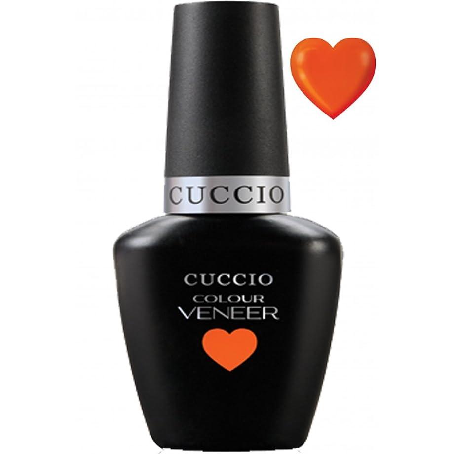 アンソロジー逆さまに環境Cuccio Colour Veneer LED/UV Gel Polish - Tutti Frutti - 0.43oz / 13ml