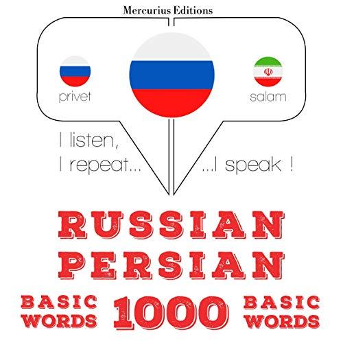 Diseño de la portada del título Russian - Persian. 1000 basic words