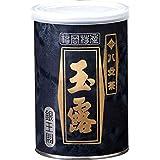 岩﨑園製茶 新茶 2020年産 福岡県産 八女茶 玉露 銀王閣 ( 缶 タイプ ) 100g