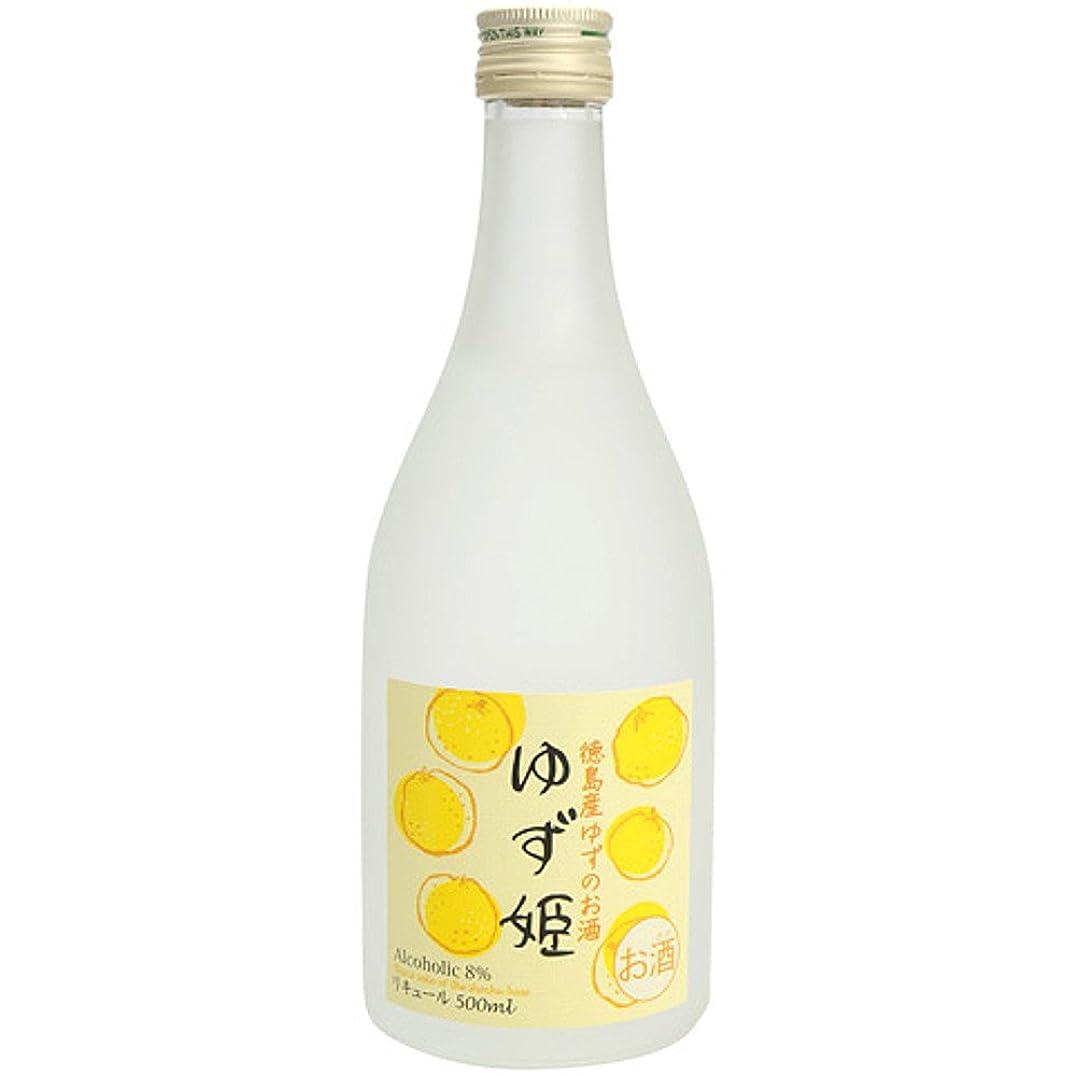 分類想像する空白日新酒類 ゆず姫 [ リキュール 500ml ]