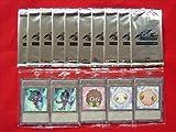 遊戯王 トーナメントパック 2010 Vol.2 10パック + おまけ付
