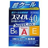 【第2類医薬品】スマイル40EX クール 13mL ×5