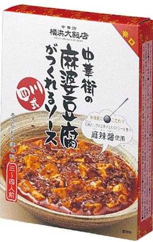 大榮貿易 横浜大飯店 中華街の麻婆豆腐がつくれるソース 四川式 箱120g