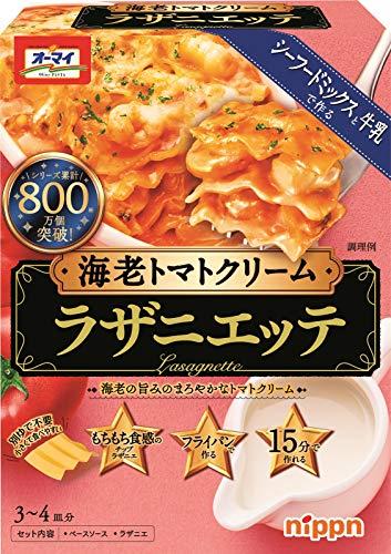 ニップン ラザニエッテ 海老トマトクリーム 1セット(6個)