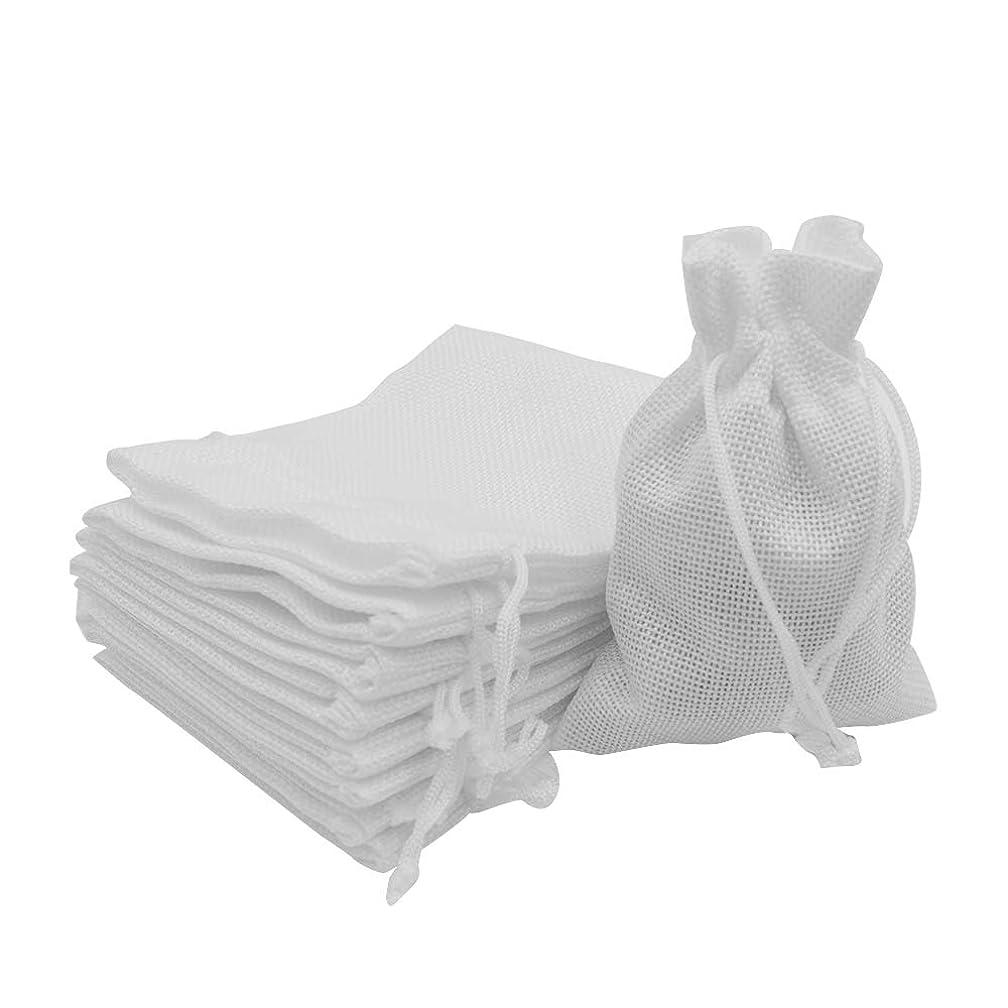Bezall 50pcs Drawstring Burlap Jute Sacks Jewelry Candy Pouch Christmas Wedding Party Favor Gift Bags (White, 3.9 x 5.5)