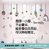 Cartoon Wandaufkleber Aufkleber Layout Wanddekorationen Persönlichkeit Kreativität-Star Unicorn + Wish a Hut_Extra groß