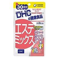 DHC エステミックス 30日分