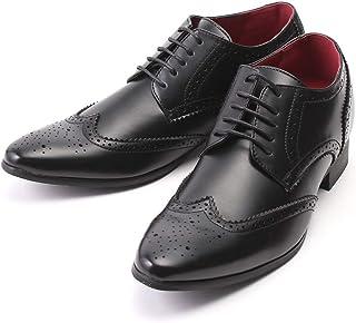 [CLOUD 9 クラウド・ナイン] シークレットシューズ メンズ フルブローグ 7cm メダリオン ウィングチップ ビジネス 紳士靴 ブラック 黒