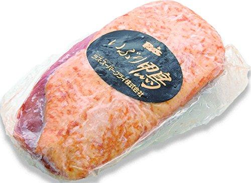 【フランス産バルバリー種 鴨の冷燻製】 [いぶり鴨]【グルメ大陸】